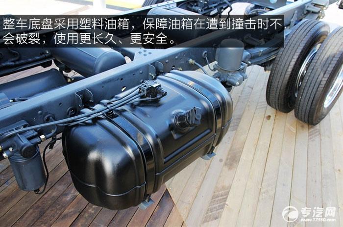 一汽通用F330速豹130马力3260轴距4.2米单排轻卡油箱