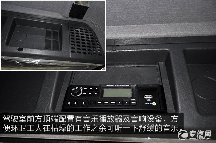 音乐播放器及音响设备