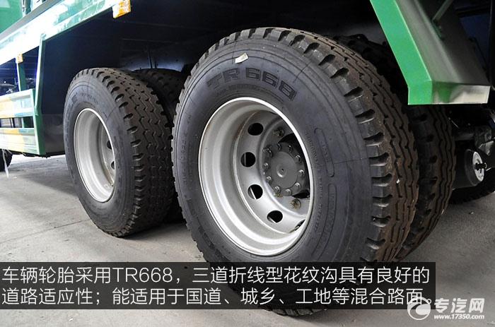 车辆轮胎采用TR668