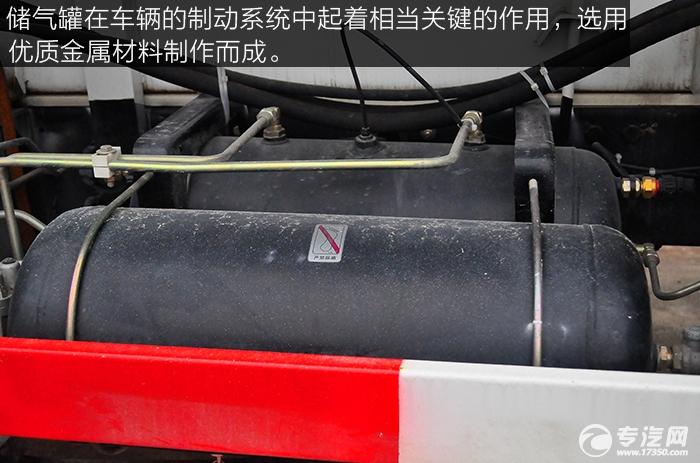 东风145散装饲料运输车储气罐