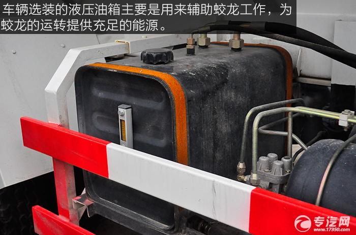 东风145散装饲料运输车液压油箱