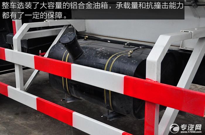 东风145散装饲料运输车油箱