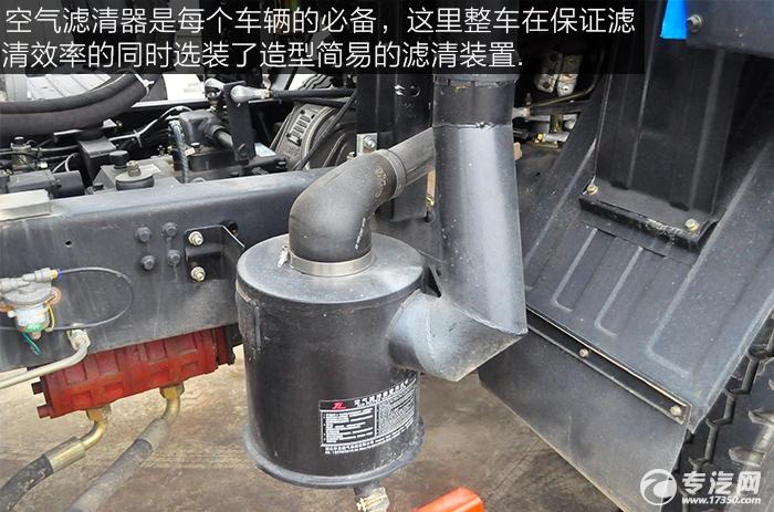 东风145散装饲料运输车空气滤清器
