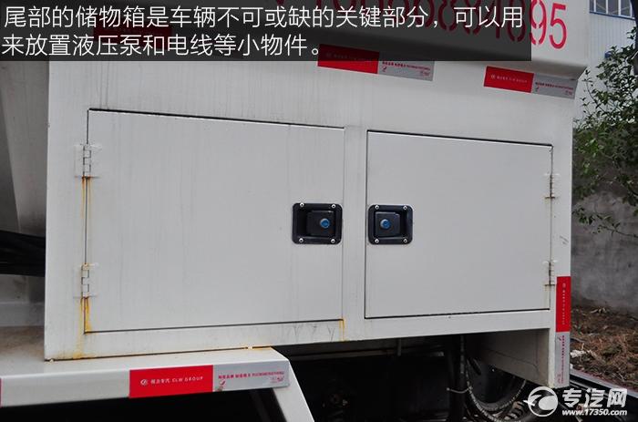 东风145散装饲料运输车储物箱