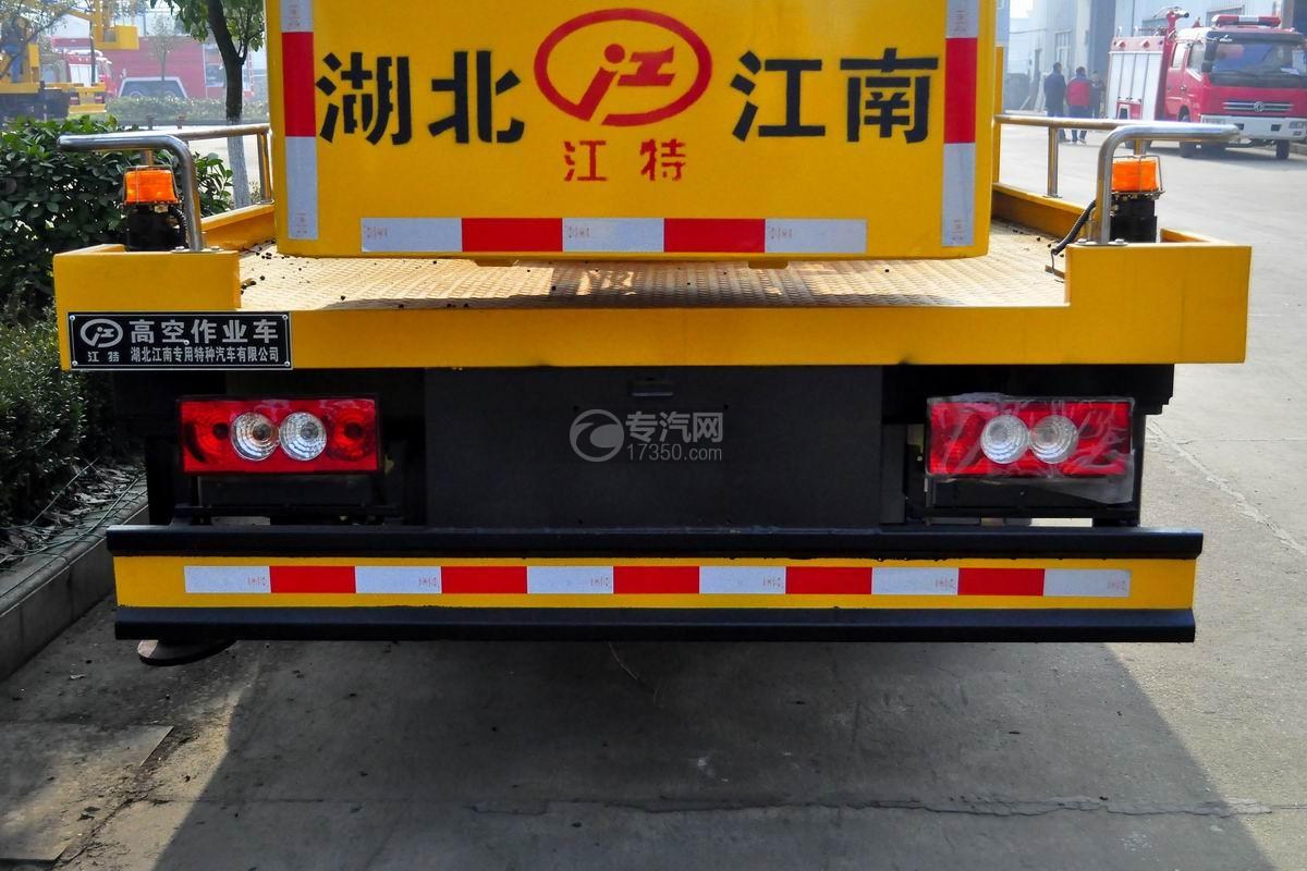 福田欧马可双排座14米高空作业车后防护栏