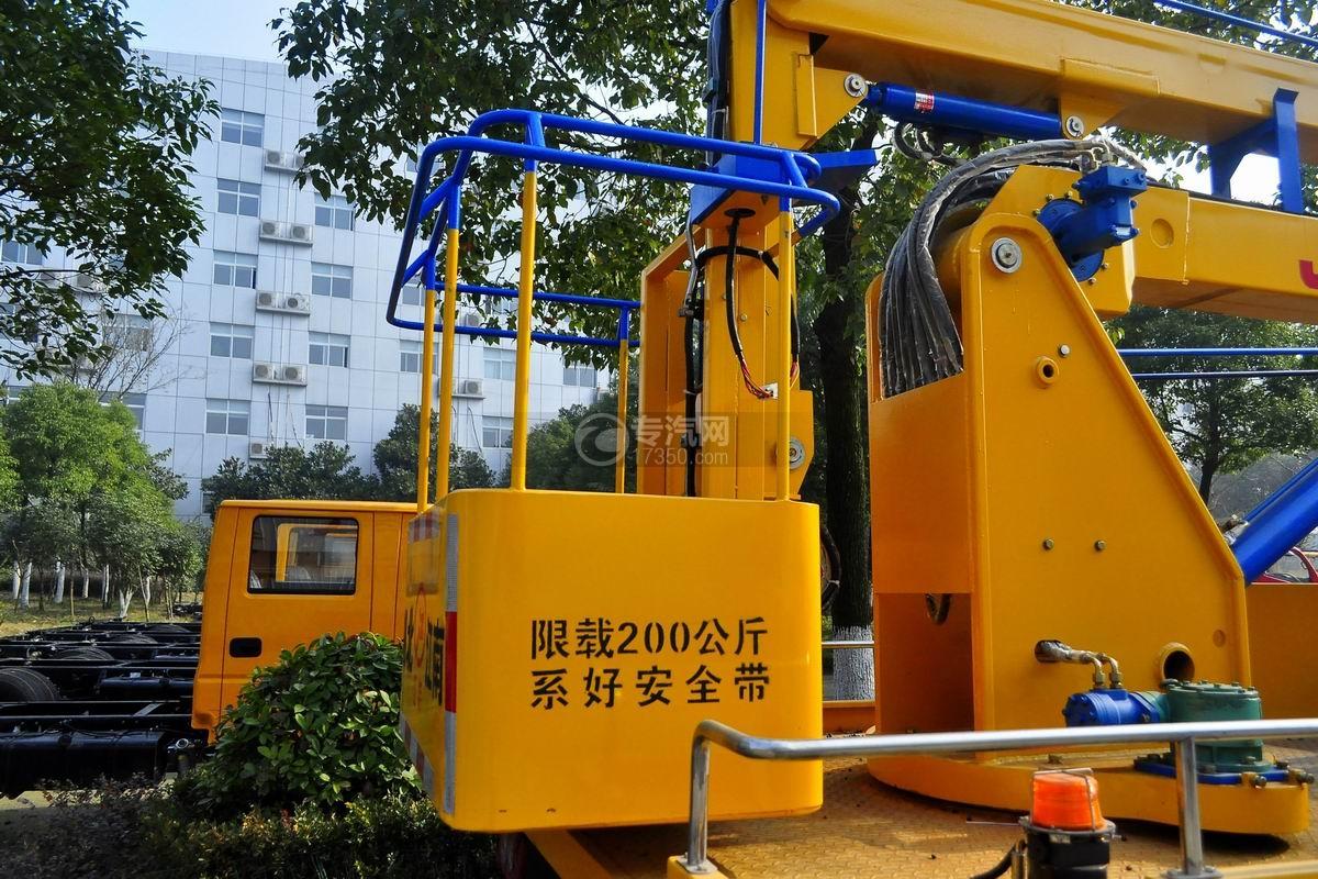 福田欧马可双排座14米高空作业车工作斗
