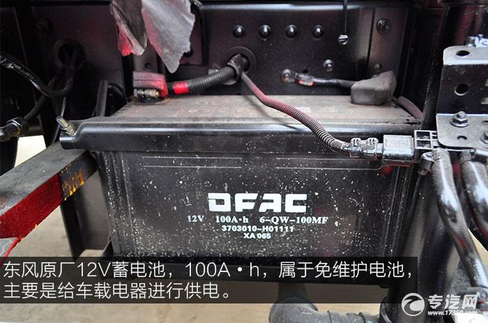 东风原厂12V蓄电池