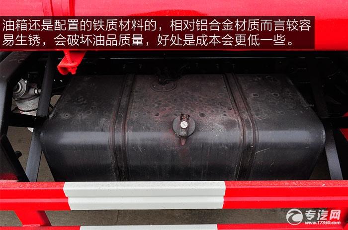 东风小多利卡消防洒水车油箱