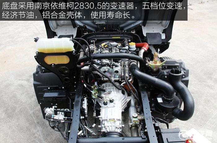 跃进超越C300国五125马力3308轴距单排轻卡变速器
