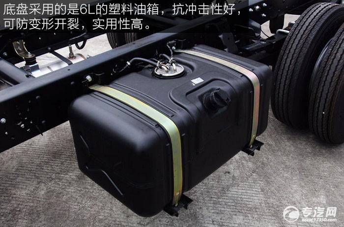 跃进超越C300国五125马力3308轴距单排轻卡塑料油箱