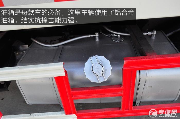 大运奥普力平板带吊清障车油箱
