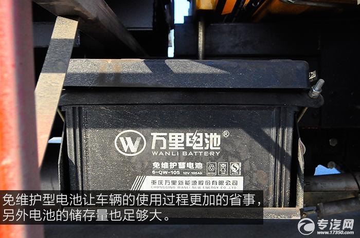 大运奥普力平板带吊清障车电池