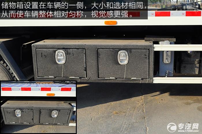 大运奥普力平板带吊清障车储物箱
