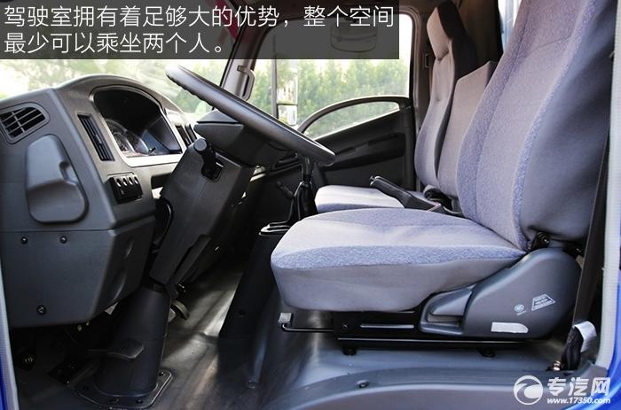 福田时代康瑞H3厢式运输车驾驶室空间