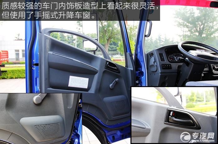 福田时代康瑞H3厢式运输车车门