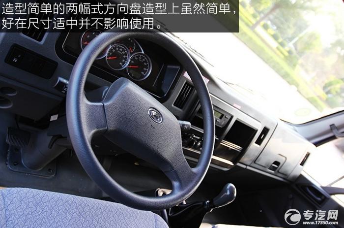 福田时代康瑞H3厢式运输车方向盘