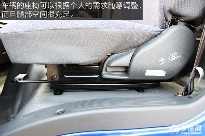 福田时代康瑞H3厢式运输车座椅