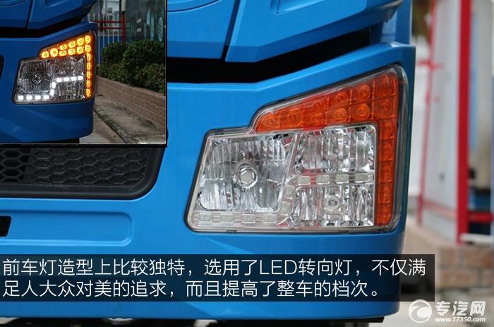 大运风驰重卡160马力载货底盘车灯