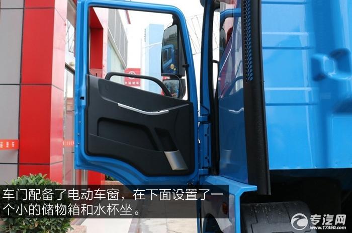 大运风驰重卡160马力载货底盘车门