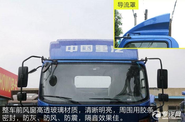 中��重汽HOWO悍��143�R力4.2米�闻泡p卡前�L窗�c�Я髡�