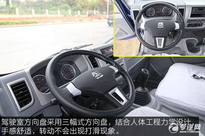 中国重汽HOWO悍将143马力4.2米单排轻卡驾驶室方向盘