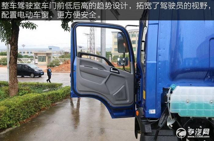 中国重汽HOWO悍将143马力4.2米单排轻卡车门