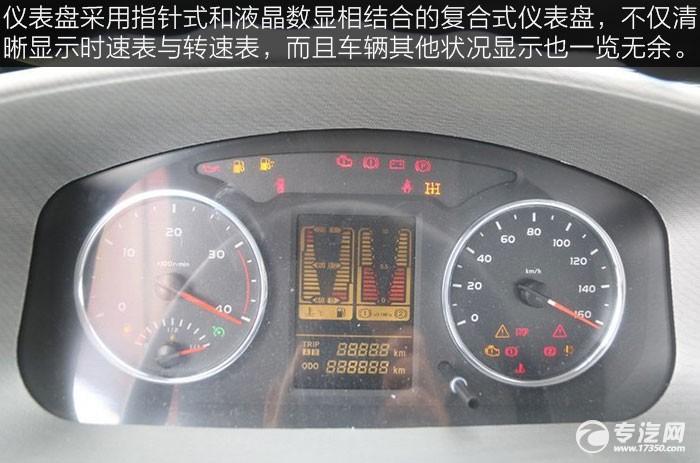 中国重汽HOWO悍将143马力4.2米单排轻卡仪表盘