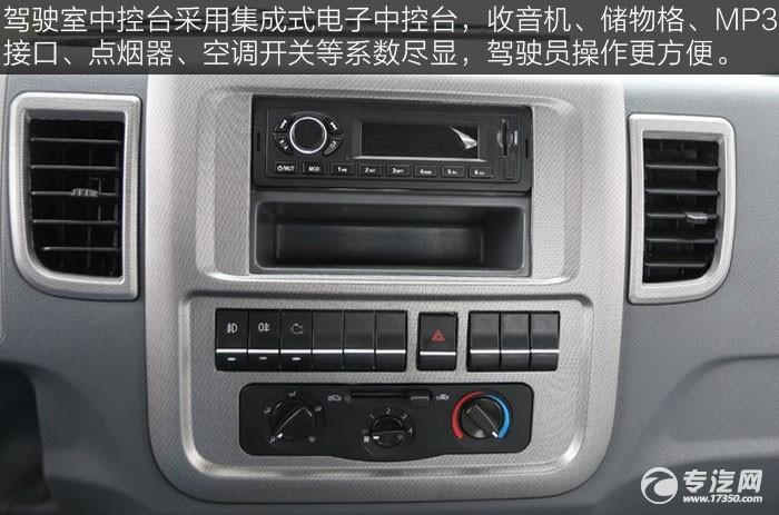 中国重汽HOWO悍将143马力4.2米单排轻卡中控台