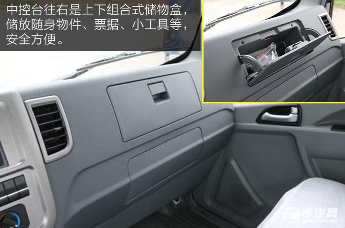 中国重汽HOWO悍将143马力4.2米单排轻卡储物盒