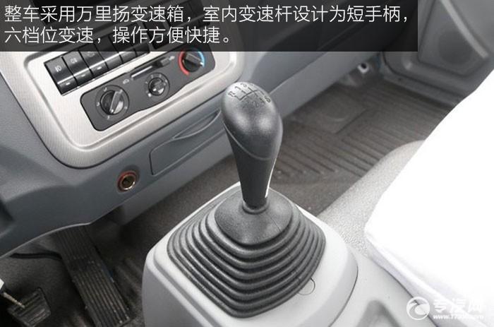 中国重汽HOWO悍将143马力4.2米单排轻卡驾驶室变速杆
