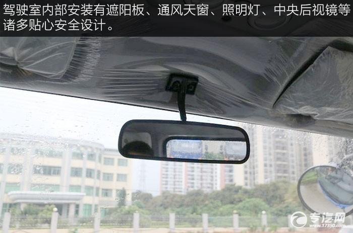中国重汽HOWO悍将143马力4.2米单排轻卡驾驶室遮阳板、中央后视镜、通风天窗