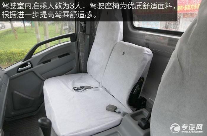 中国重汽HOWO悍将143马力4.2米单排轻卡驾驶室座椅