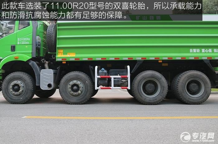 解放J6P重卡 350马力自卸车轮胎
