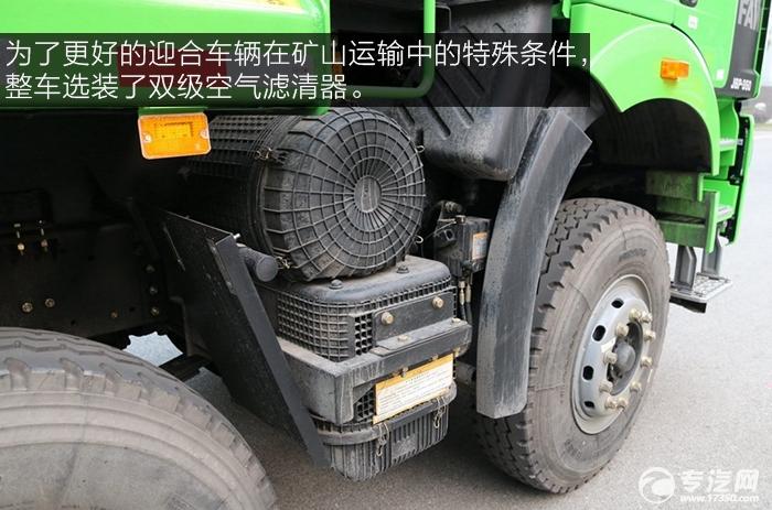解放J6P重卡 350马力自卸车空气滤清器