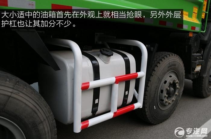 解放J6P重卡 350马力自卸车油箱