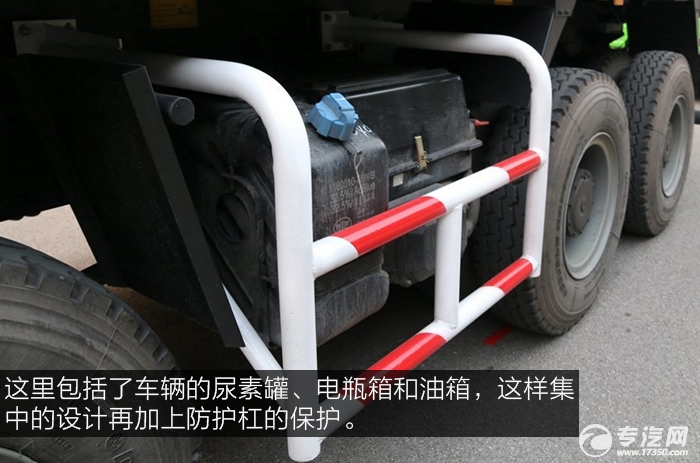 解放J6P重卡 350马力自卸车尿素罐、电瓶、气罐