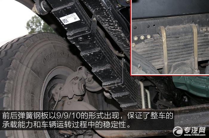 解放J6P重卡 350马力自卸车钢板弹簧