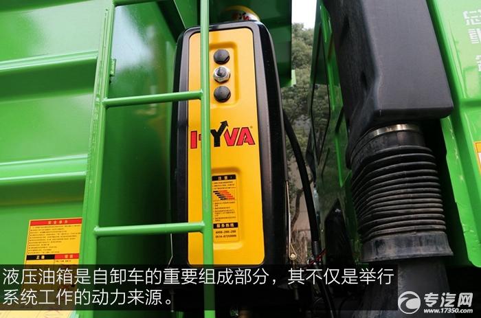解放J6P重卡 350马力自卸车液压油箱