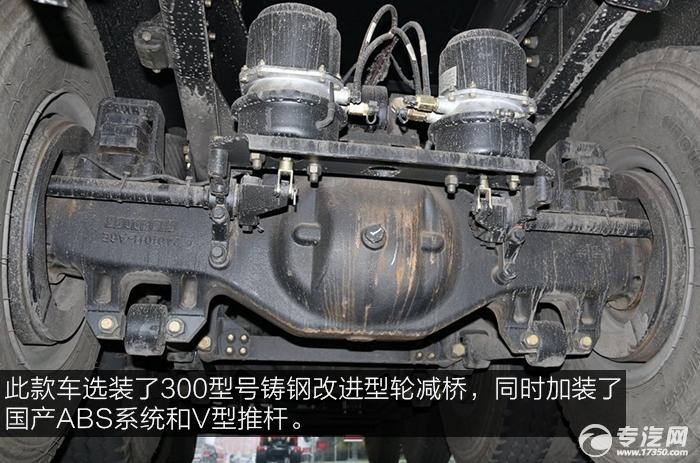 解放J6P重卡 350马力自卸车车桥