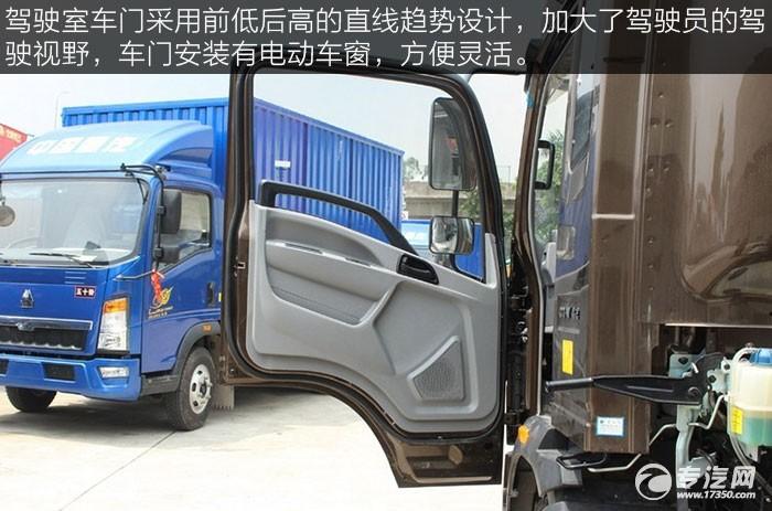 重汽豪沃HOWO统帅154马力4200轴距轻卡车门