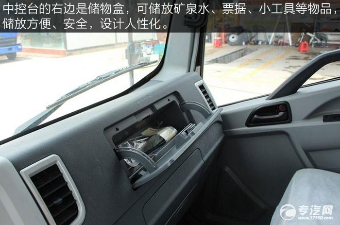 重汽豪沃HOWO统帅154马力4200轴距轻卡储物盒
