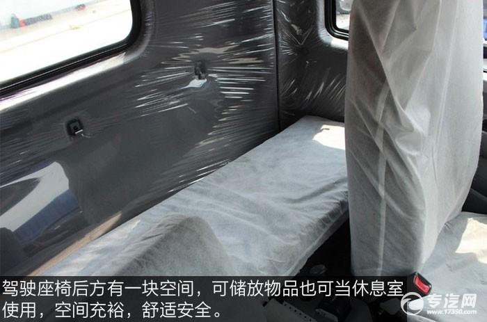 重汽豪沃HOWO统帅154马力4200轴距轻卡驾驶室休息空间