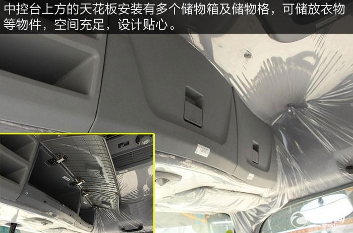 重汽豪沃HOWO统帅154马力4200轴距轻卡储物箱