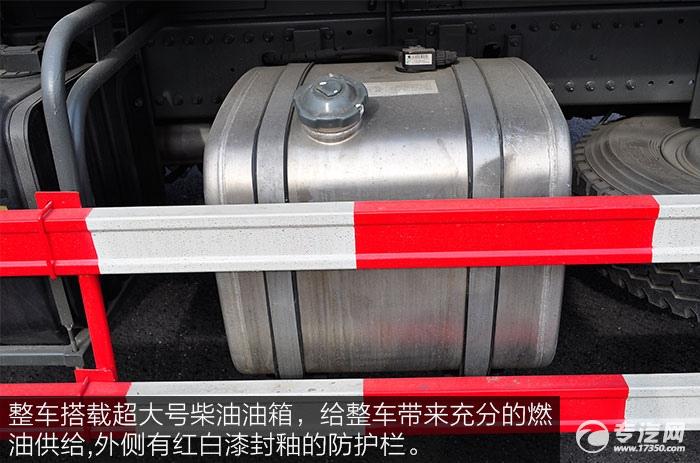 整车搭载超大号柴油油箱