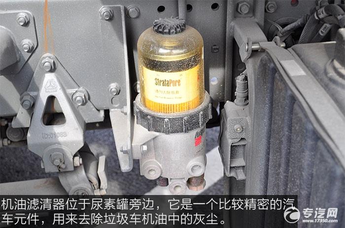 机油滤清器保护发动机