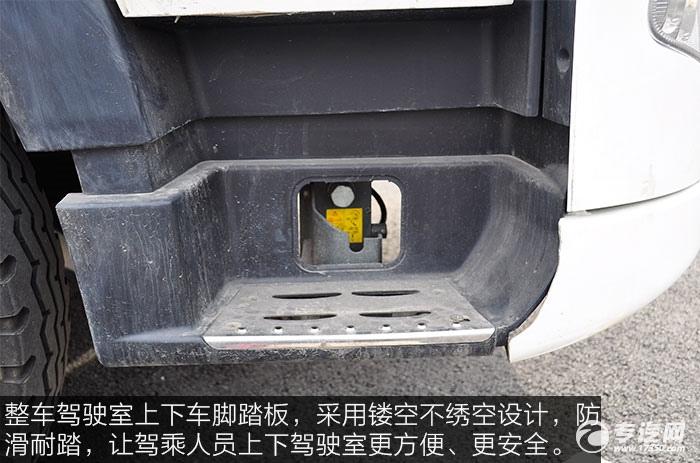 整车驾驶室上下车脚踏板,采用镂空不绣空设计
