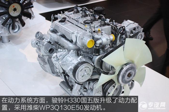 WP3Q130E50发动机