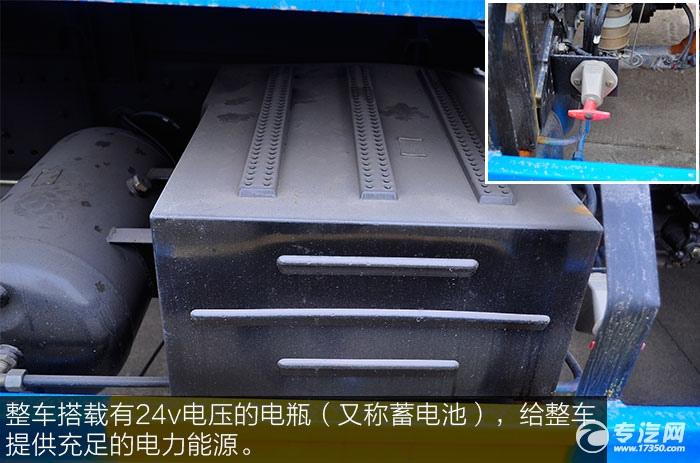 整车搭载有24v电压的电瓶,加装电瓶开关