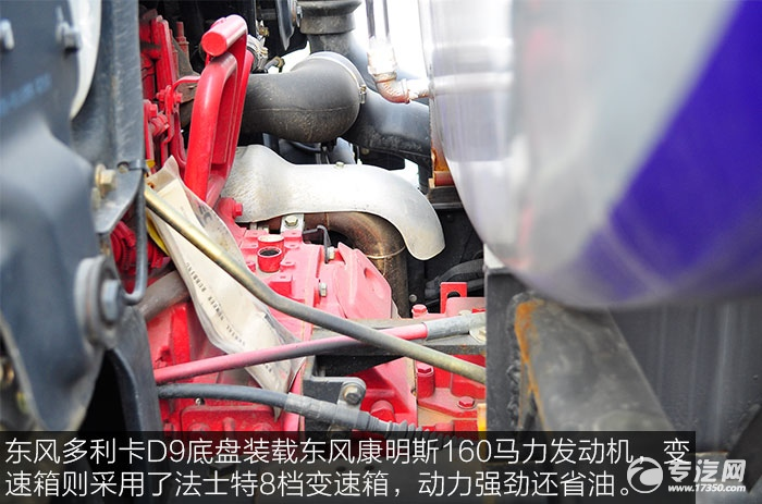东风康明斯160马力发动机