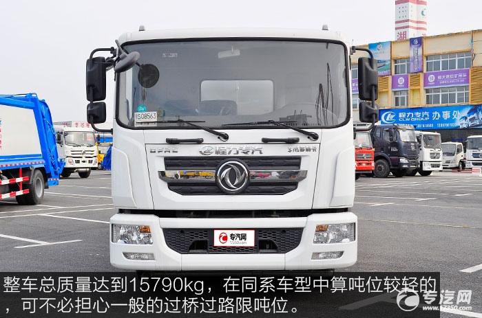 整车总质量15790kg